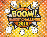BasketBoomChallenge